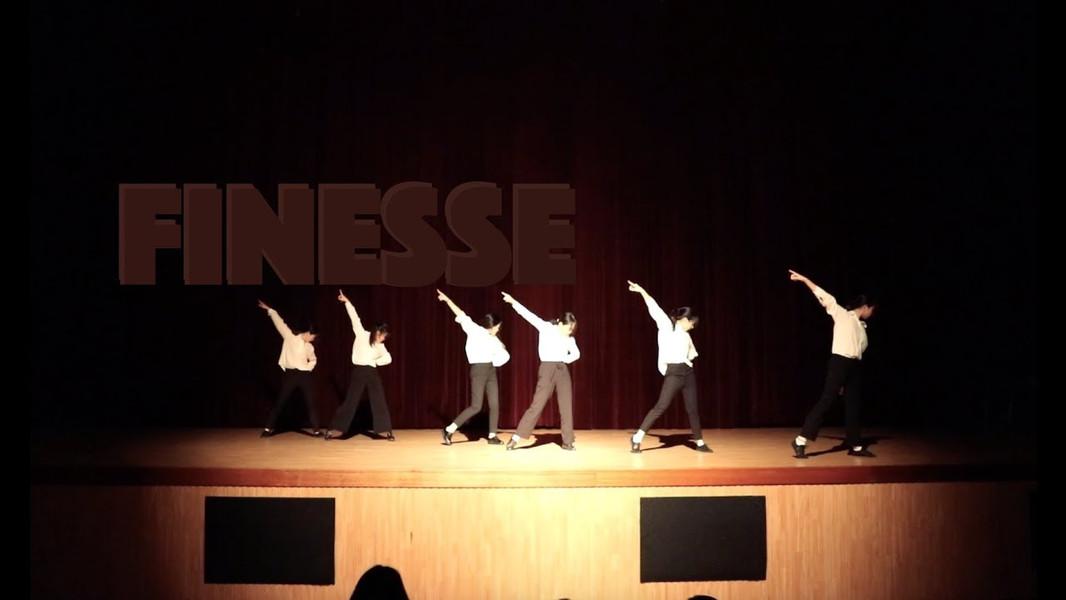 Finesse   Alien Dance Studio Cover