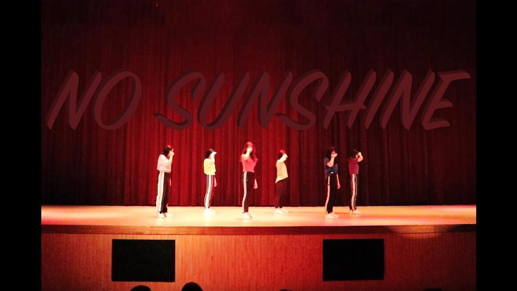 No Sunshine   Alien Dance Studio Cover