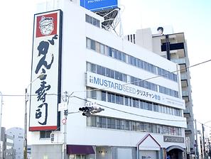 スタジオN&A 阪急中津駅前すぐ中津ビル2階