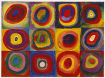 color-study-squares-with-concentric-circ