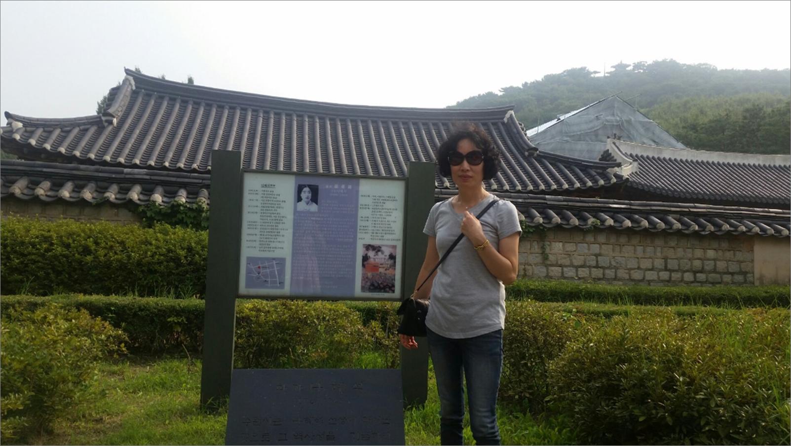 나혜석-6