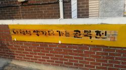 나혜석-1