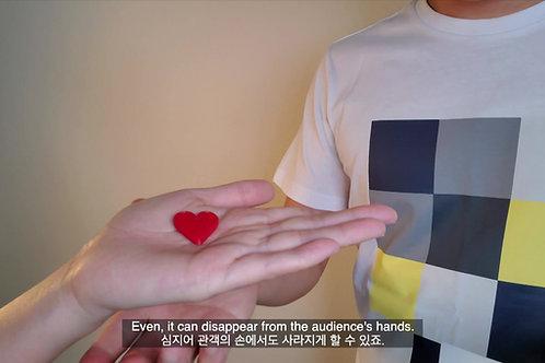 PIPS MATRIX (HEART / DIAMOND)