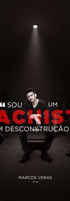 machismo_MarcosVeras.jpg