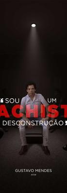machismo_GustavoMendes.jpg