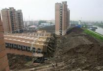 Список аварийных домов Киева