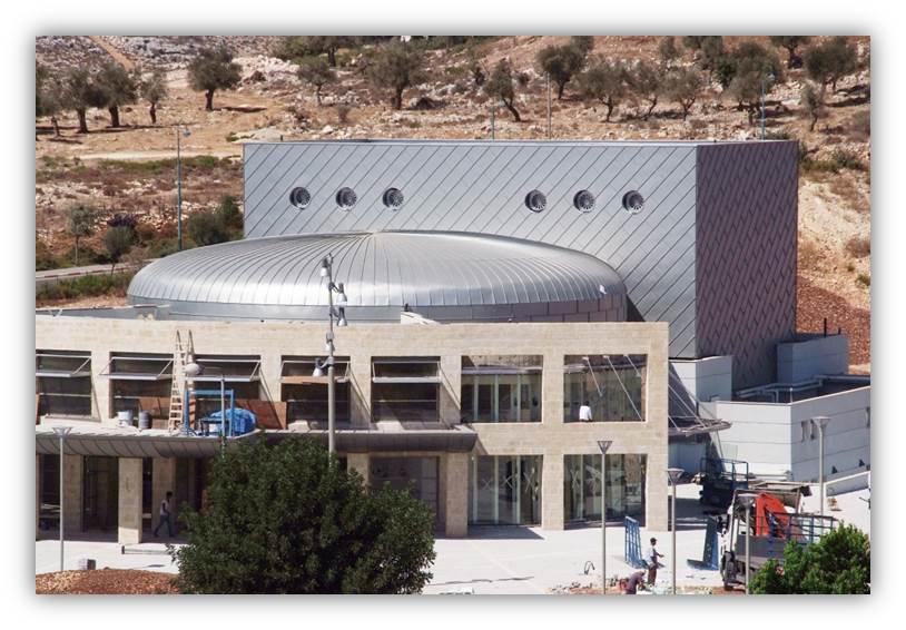מרכז אומנות ותרבות מעלות