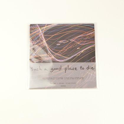 折り紙 such a good place to die