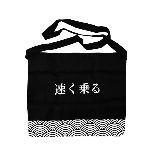 Seigaiha Musette Bag