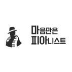 마피아컴퍼니.png