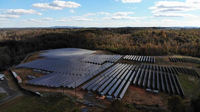 Bedford Solar Farm Town of Bedford Virgi