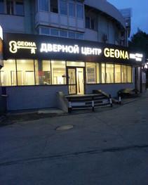 ДВЕРНОЙ ЦЕНТР ГЕОНА