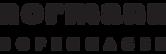 Normann Copenhagen logo.png