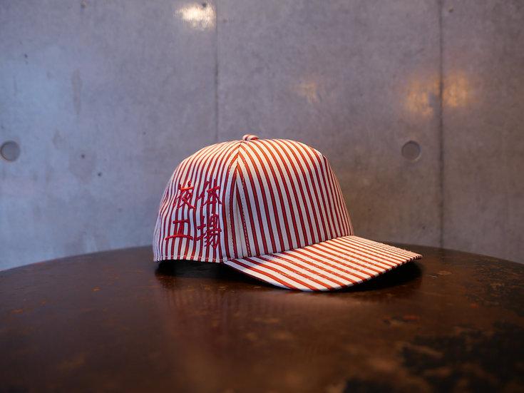 Bartending cap <White × Red>