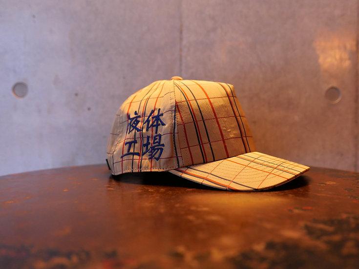 Bartending cap<Beige×Blue×Red>