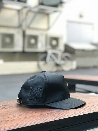 Bartending cap <Black×Black>