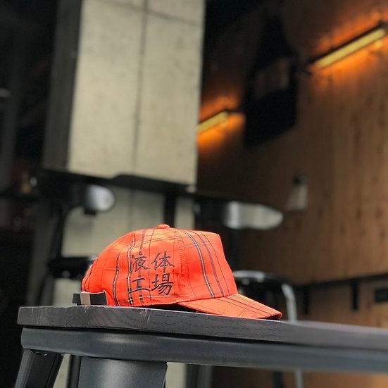 Bartending cap <Orange×Black>