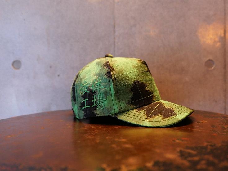 Bartending cap<Green×Black>