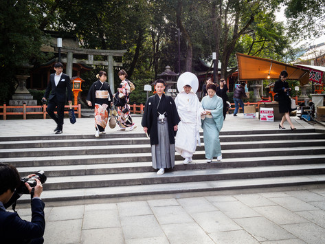 Wedding at Shinto shrine, Kyoto