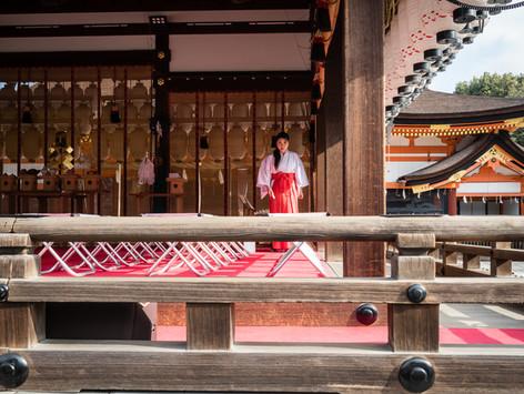 Shinto shrine, Kyoto