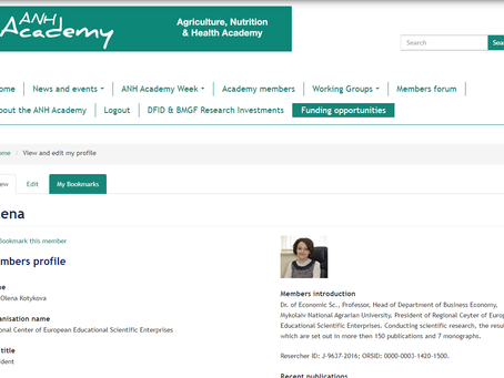 СПІВПРАЦЯ З AGRICULTURE, NUTRITION & HEALTH ACADEMY (LONDON, UNITED KINGDOM)