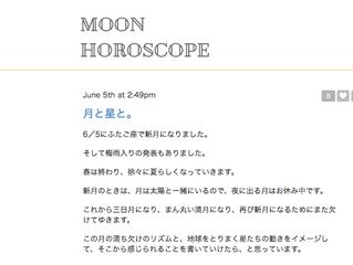 HOROSCOPEページを追加しました。
