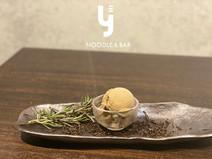 Uji Hojicha Ice Cream