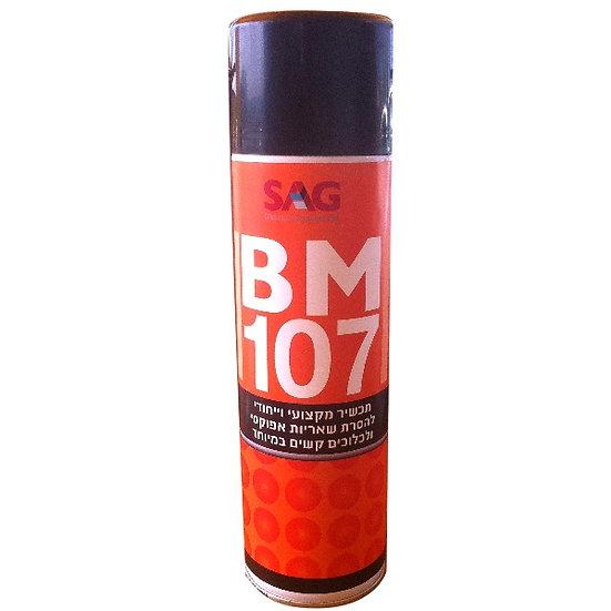 BM107 תכשיר ייחודי המסיר לכלוכים קשים מיוחד