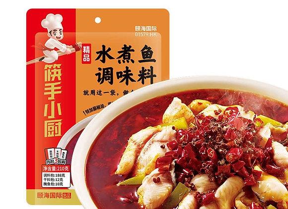 Seasoning for sea bottom fish海底捞水煮鱼调味包