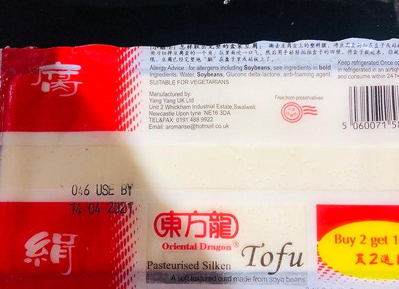 Dongfeng dragon Juan tofu东风龙娟豆腐/买二送一盒