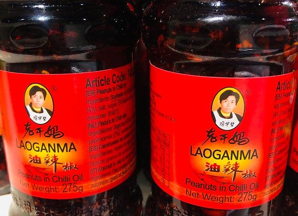 Laoganma oil chili老干妈油辣椒/275g