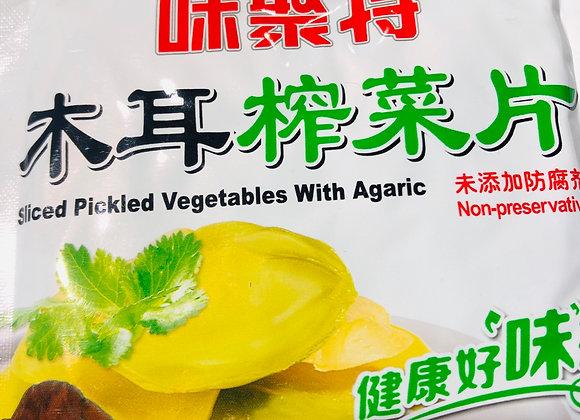 Vegetable pickled slices味聚特榨菜片/包