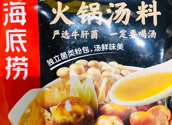 Haidilaojun soup海底捞菌汤火锅汤料