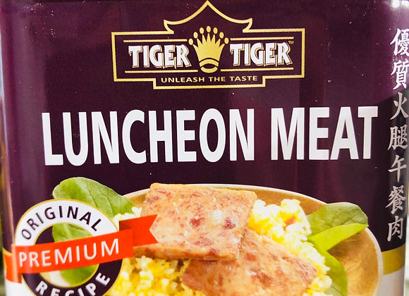 High quality ham and luncheon meat优质火腿午餐肉/340g