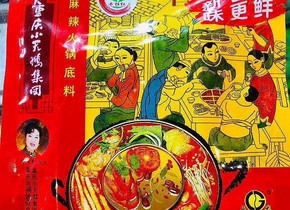Little Swan hot pot seasoning小天鹅火锅底料/包