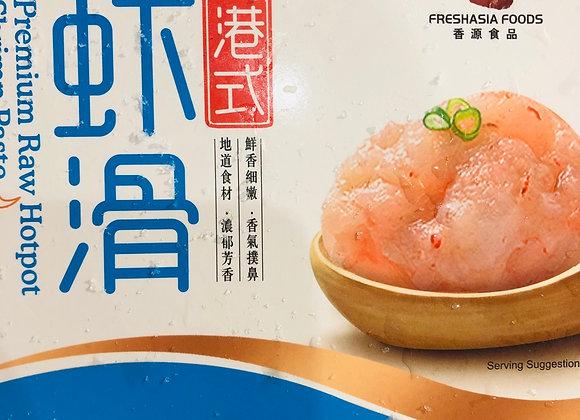 Hong Kong Style Shrimp Slip香源港式虾滑