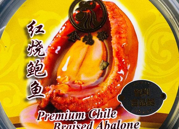 Braised abalone红烧鲍鱼/200g罐