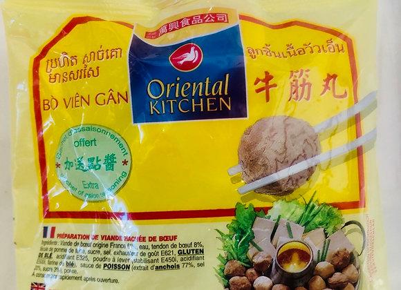 Wanxing beef tendon pills万兴牛筋丸/250g