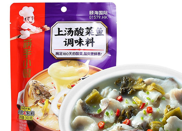 Pickled fish seasoning bag海底捞酸菜鱼调料包
