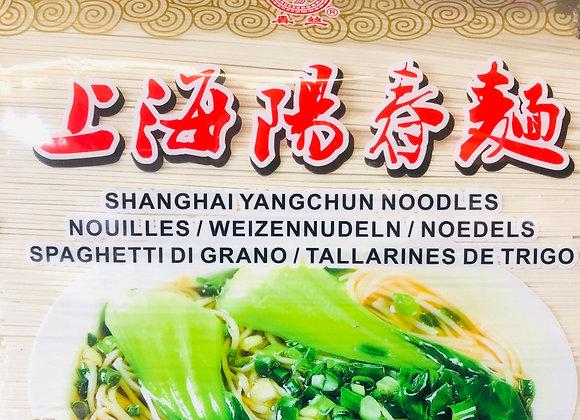 Shanghai Yangchun Noodle上海阳春面/2kg
