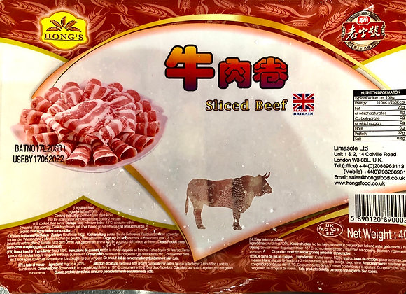 Beef Roulade牛肉卷/400g