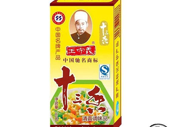 Wang Shouyi thirteen incense王守义十三香/45g