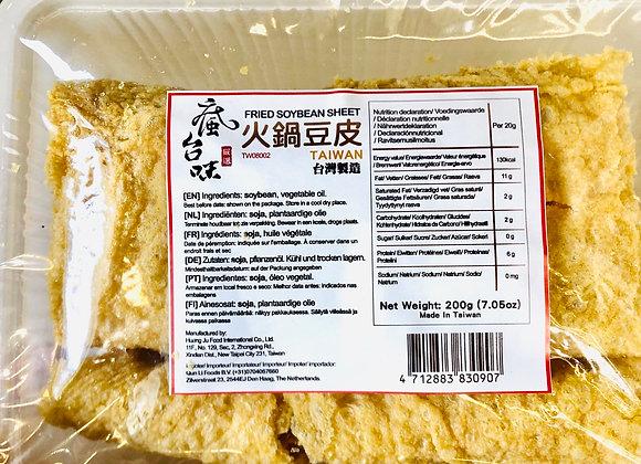 Bean skin in Taiwan hotpot台湾火锅豆皮/盒