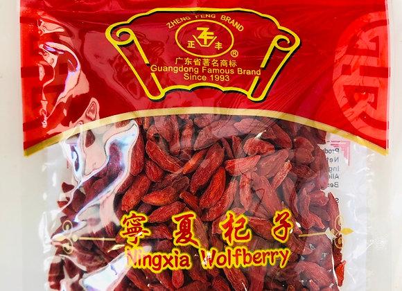 Zhengfeng Ningxia wolfberry正丰宁夏枸杞/100g