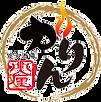 かりんロゴ.png