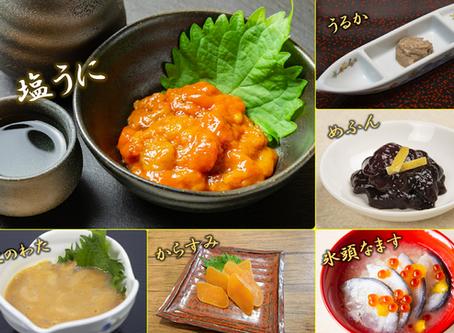 一度は食べたい! ★ 日本3大珍味 ★