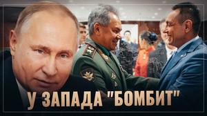 Россия заходит на Балканы.