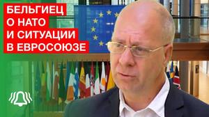 Политолог из Бельгии обнажил планы запада. Крис Роман о ситуации в Европе.