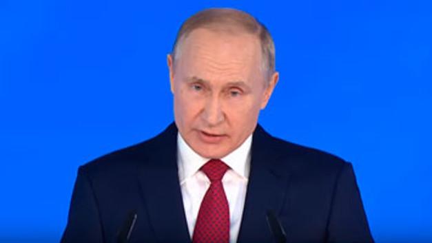 Послание Путина Федеральному Собранию. 15.01.2020.