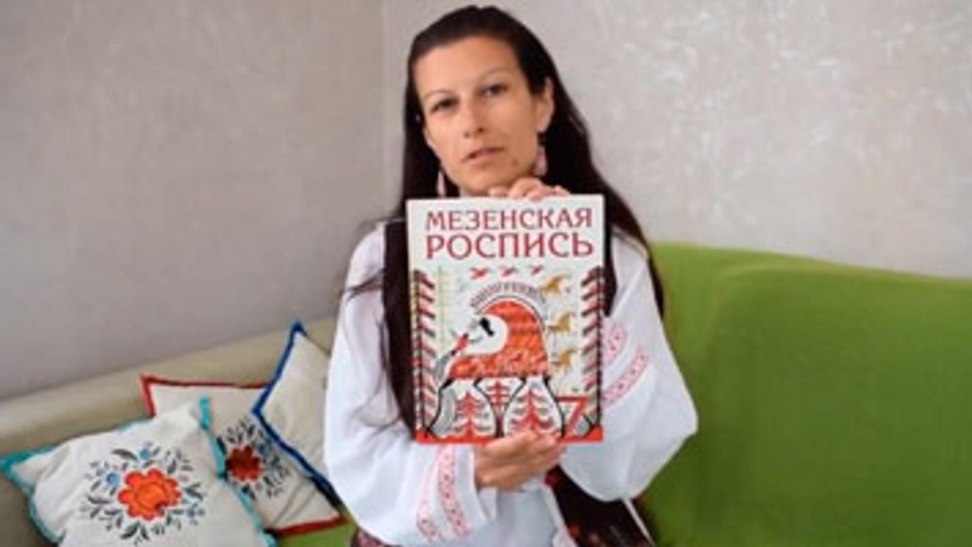 Мезень - русский орнамент. Сделано на Руси. Часть 1.